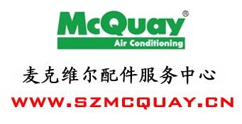 麦克维尔fc是什么故障_麦克维尔空调故障fc_麦克维尔故障代码表